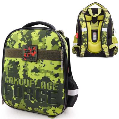 Рюкзак ERGONOMIC Camouflage Force 37х29х