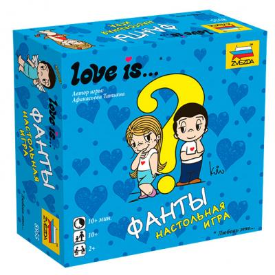 Игра Love is Фанты 8955