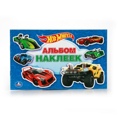 Раскраска 9785506008989 HOT WHEELS.Альбо